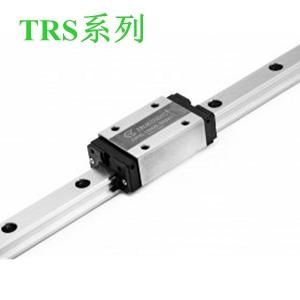 TBI直线导轨TRS低组装系列